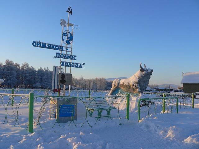 Najhladnije mjesto na Zemlji je rusko selo Ojmjakon, s -71°C | Zabavnik