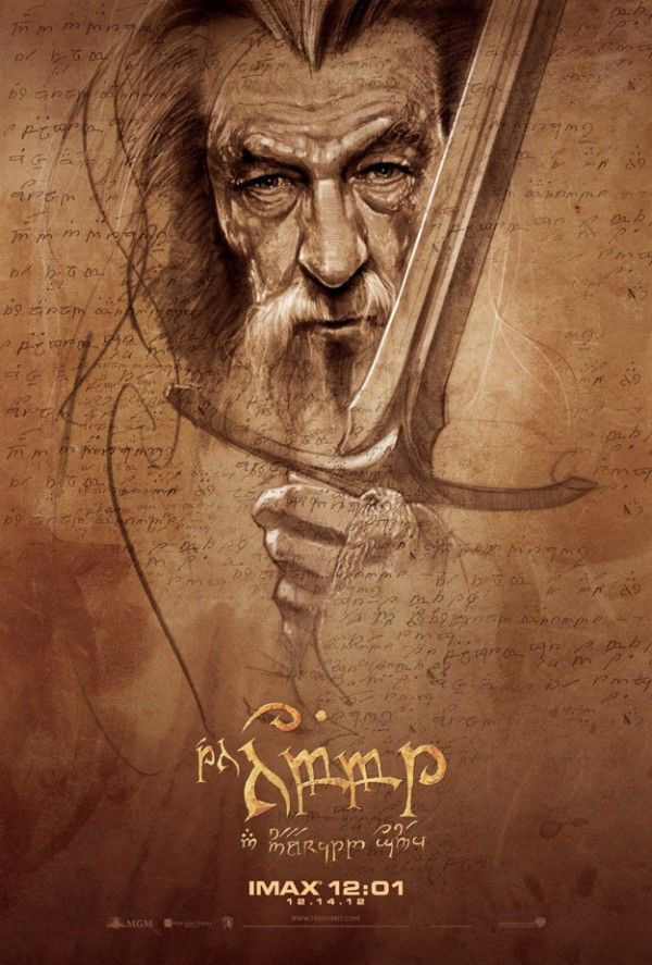 """Four Exclusive """"The Hobbit"""" Posters Available Only At Midnight IMAX Showings"""