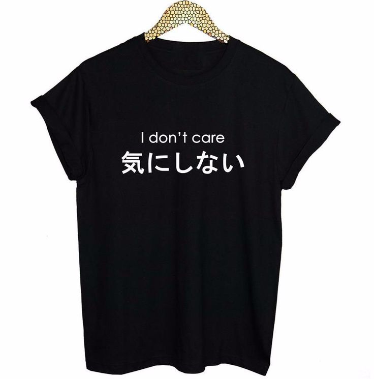 Like and Share if you want this  Women Japan I DONT CARE Letter Printed Tees Casual Street Punk     BUY ONE HERE ==> https://giftsegment.com/women-japan-i-dont-care-letter-printed-tees-casual-street-punk-girlfriend-gift-ideas/    #boyfriendgiftideas #friendgiftideas #bestbirthdaygifts