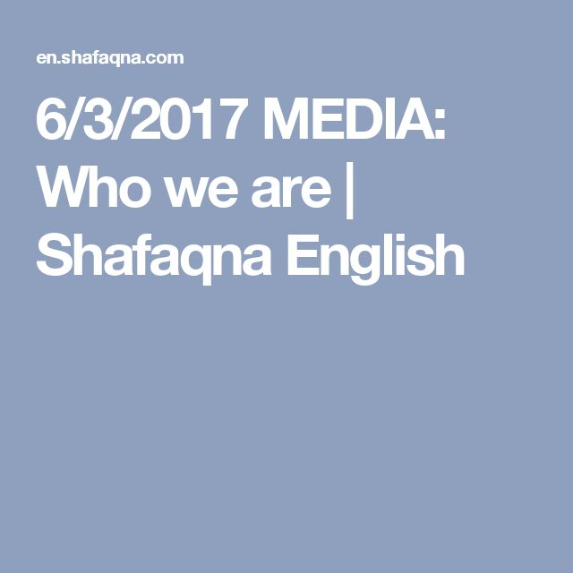 6/3/2017 MEDIA: Who we are, Shafaqna English. The fastest growing Shia News Association in the UK, Shafaqna English has worked to represent the interests of Shia Muslims across the world offering fair & balanced coverage on issues which affect us most of all.