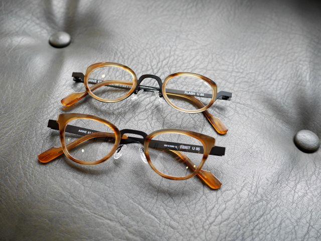 Anne Et Valentin Feist In Black Glasses Pinterest Black