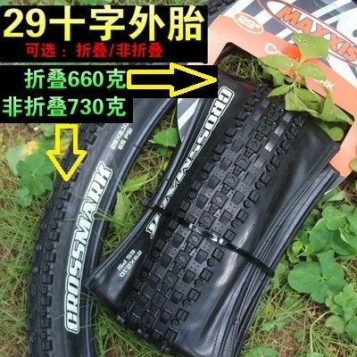 31.60$  Buy here - http://aiowe.worlditems.win/all/product.php?id=32378827297 - cross for sm for ar k 29 27.5 26 1.95 2.1 folding mountain bike tire