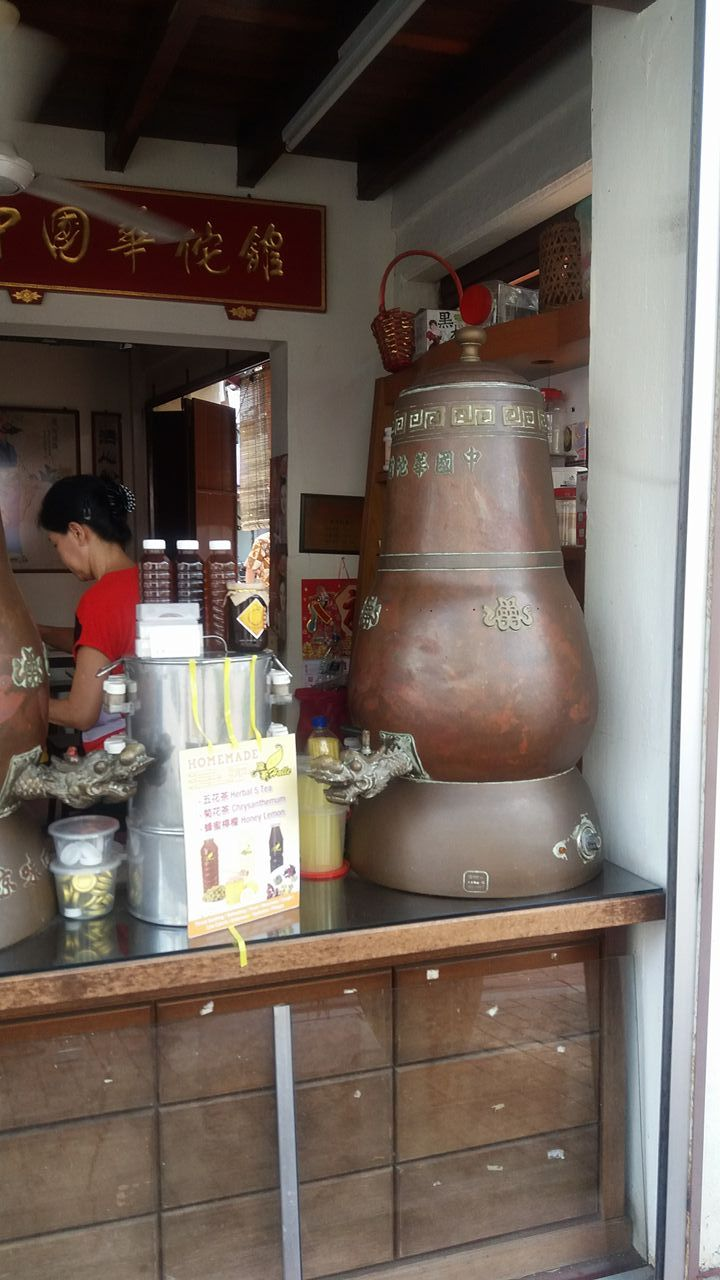 Gentong, Chainesse Tradisional drink jamu, Malacca