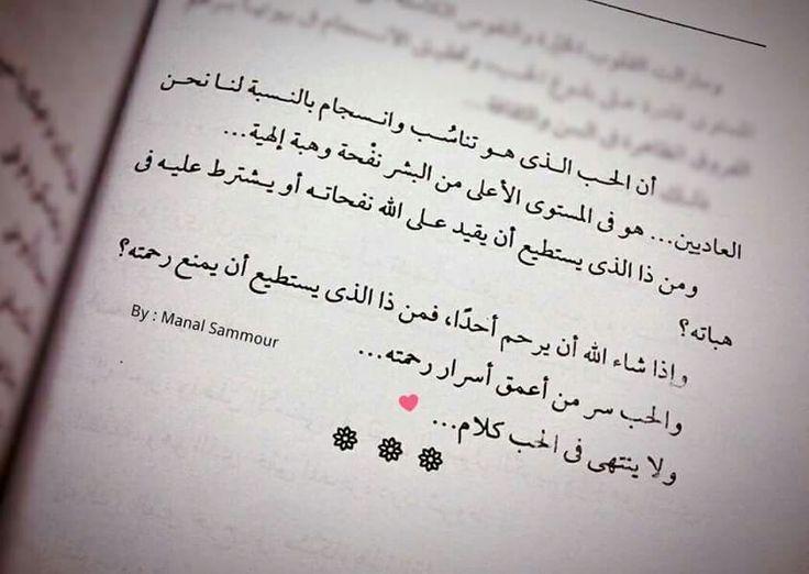 تحميل كتاب اناشيد الاثم والبراءة لمصطفى محمود pdf