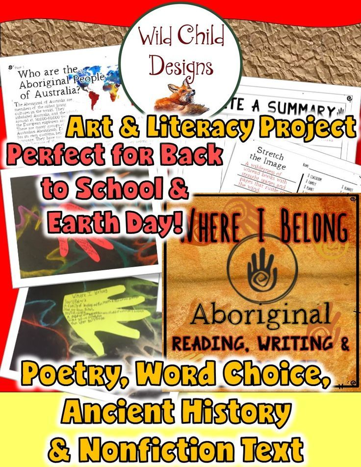 Back To School Aboriginal Reading Writing Art Project Where Do