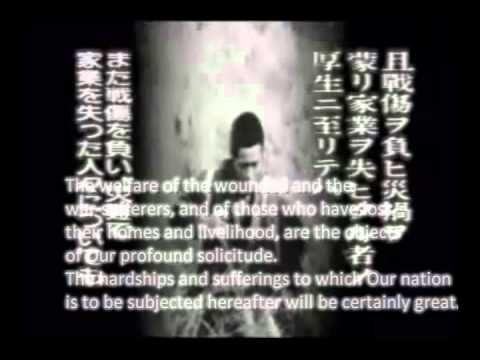 終戦の詔書 Emperor Hirohito Rescript at WWII end, English Translation