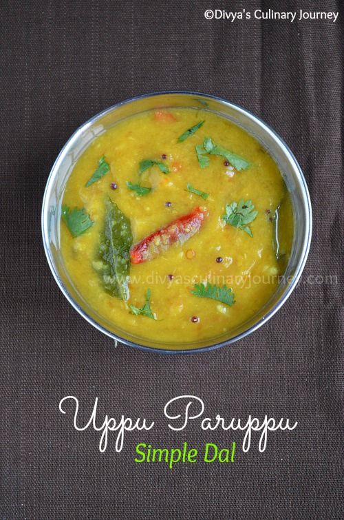 Simple Dal - Lentils cooked and seasoned. Healthy , Vegan & Comforting dish from South India