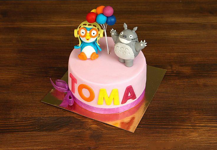 """Детский торт """"Тоторо и пингвинёнок Пороро""""  Ну что малыш, тебя спешат поздравить не только мама и папа, дедушки и бабушки, а так же твои любимые мультипликационные герои пингвинёнок #пороро и #тоторо! Тортик с любимыми персонажами из мультсериалов скрасят и подарят ещё больше эмоций вашему любимому малышу или малышке!  С радостью изготовим #тортнадетскийпраздник от 2-х кг всего за 2050₽/кг. #фигурканаторт пингвинёнка включена в стоимость тортика. #съедобнаяфигурка тоторо - 1000₽ 😄 Все…"""