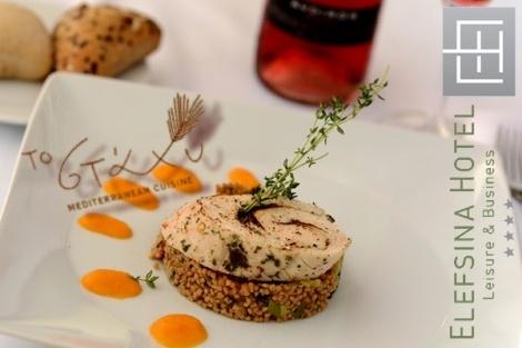 """Το εστιατόριο """"Το Στάχυ"""", στο ξενοδοχείο """"Elefsina Hotel"""", σας προσκαλεί να ζήσετε μια γαστρονομική εμπειρία, συμμετέχοντας στις νέες βραδιές ελληνικής δημιουργικής κουζίνας """"Friday Taste Project"""". Από την Παρασκευή 19 Οκτωβρίου – και κάθε Παρασκευή –  """"Το Στάχυ"""" σας δίνει τη δυνατότητα να απολαύσετε ένα εξαιρετικό fixed menu 3 πιάτων ελληνικής δημιουργικής κουζίνας με 16,00 ευρώ/ άτομο."""