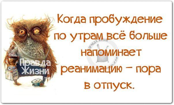 1400206747_frazki-10 (604x367, 182Kb)