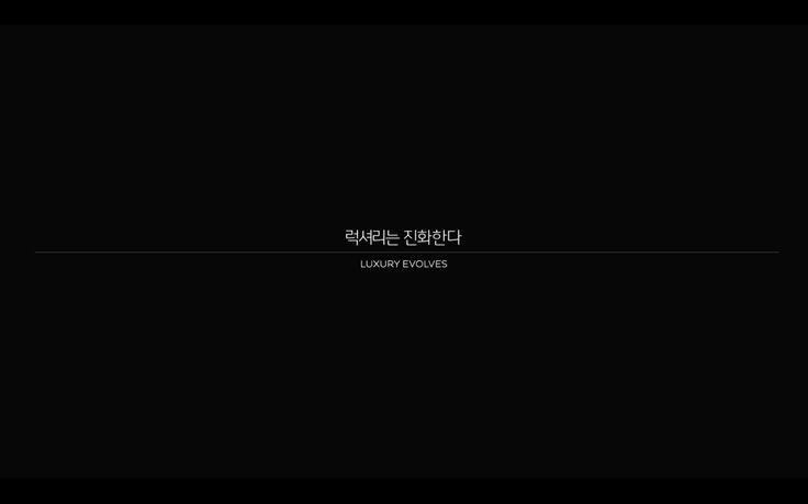 [제네시스(GENESIS)] LUXURY EVOLVED, GENESIS