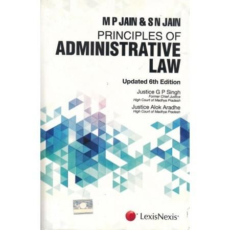 Principles of Administrative Law by MP JAIN & SN JAIN Edition : 2015