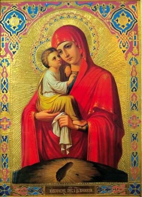 Молитва Пресвятой Богородице в честь иконы «Иверская»