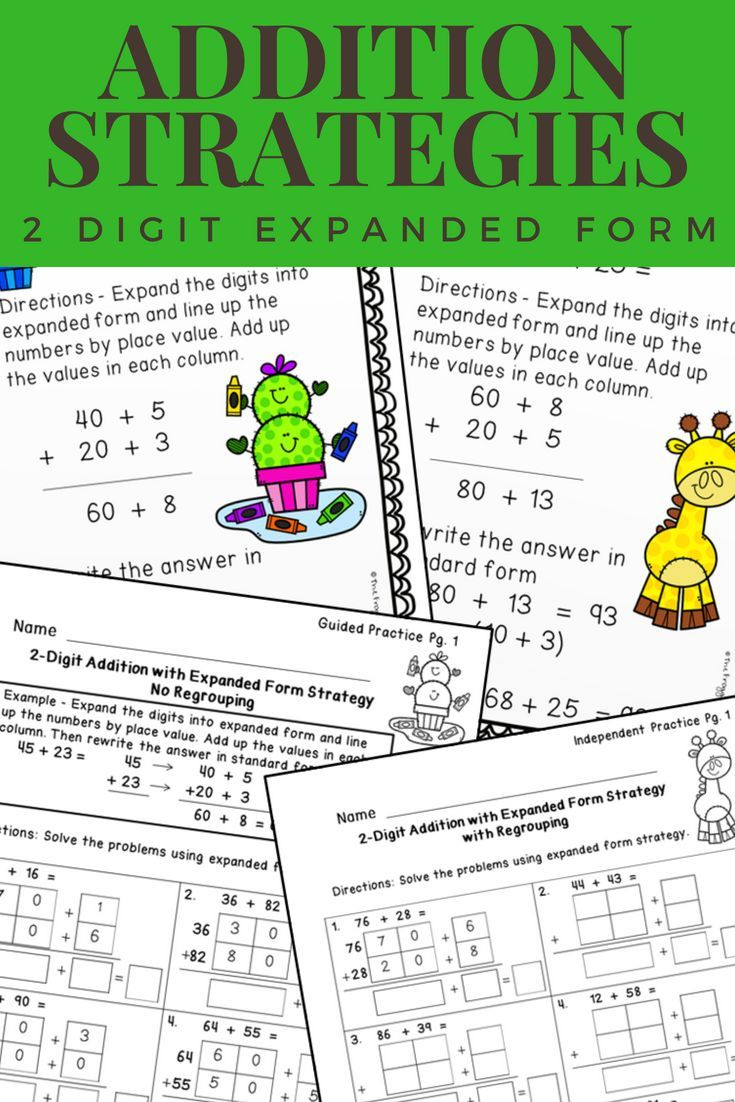 This file contains 2 digit Addition worksheets using the expanded form  addition strategy. he guided practice pages are great resources to send  home as ...