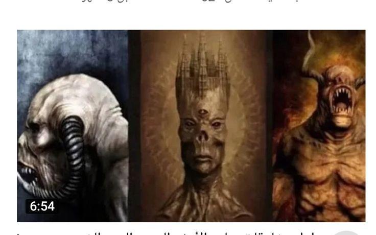 الحن والبن Portrait Tattoo Portrait Tattoos
