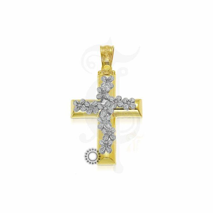 Ένας πλούσιος και μοντέρνος σταυρός γυναικείος ή βαπτιστικός του οίκου ΤΡΙΑΝΤΟΣ από χρυσό Κ14 με λευκόχρυσα λουλούδια.