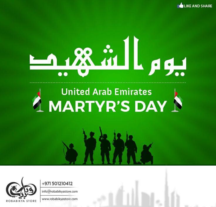On the occasion of UAE Martyrs Day, may God rest all martyrs' souls in peace. We will never forget the sacrifices they've done for this country. في ذكرى يوم الشهيد بالإمارات العربية المتحدة؛ نتمنى من الله ان يرقدوا في سلام. لا يمكن ان ننسى كم التضحيات التي قام بها هؤلاء الأبطال من أجل الوطن. #UAE #martyrs day