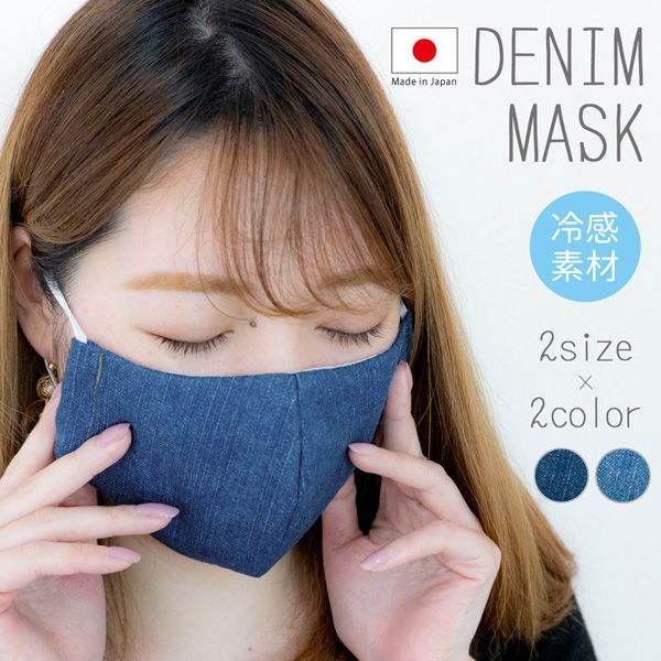 楽天 市場 マスク 在庫 あり