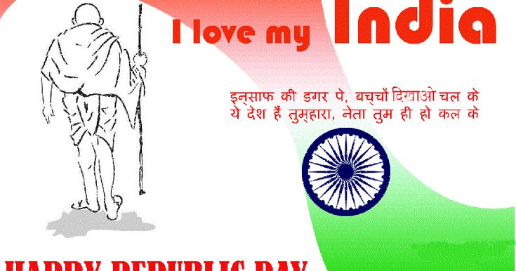 best essay on independence day ideas places to  paragraph on republic day for class 5 republic day speech for ukg students republic day information in english republic day speech in english essay on