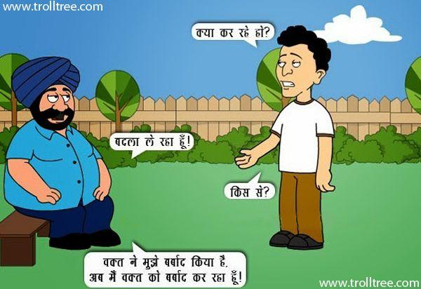 Funny Santa Banta Hindi Trolls - TrollTree