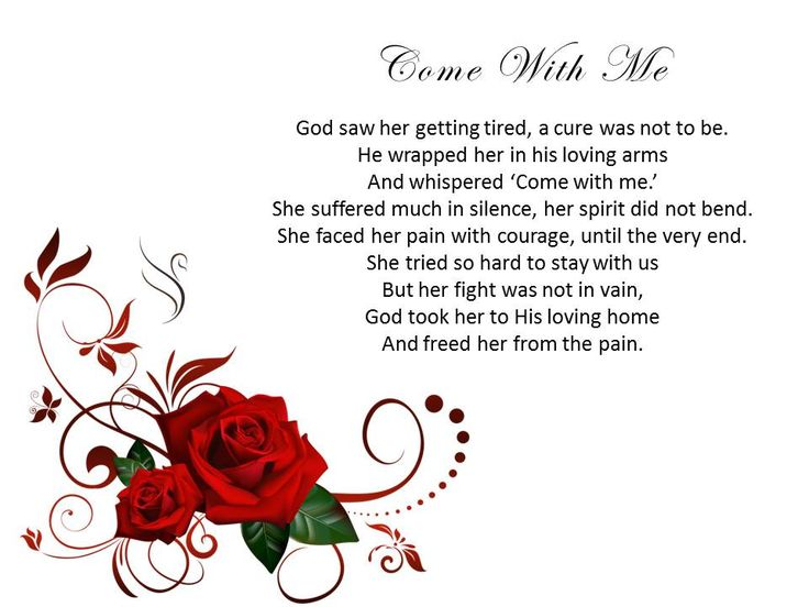 Funeral Poems For Mother