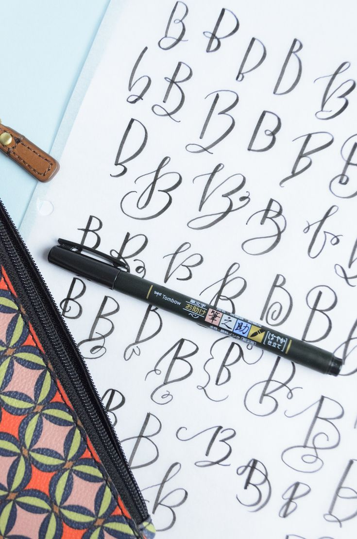 50 Ways to Draw A 'B' - Brush Lettering Practice + Creativity Booster — KILEY IN KENTUCKY