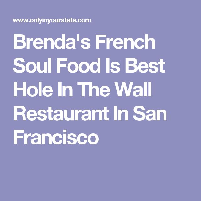This Restaurant In San Francisco Doesn't Look Like Much