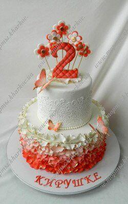 Торт для девочки на 2 годика с рюшами и цифрой 2