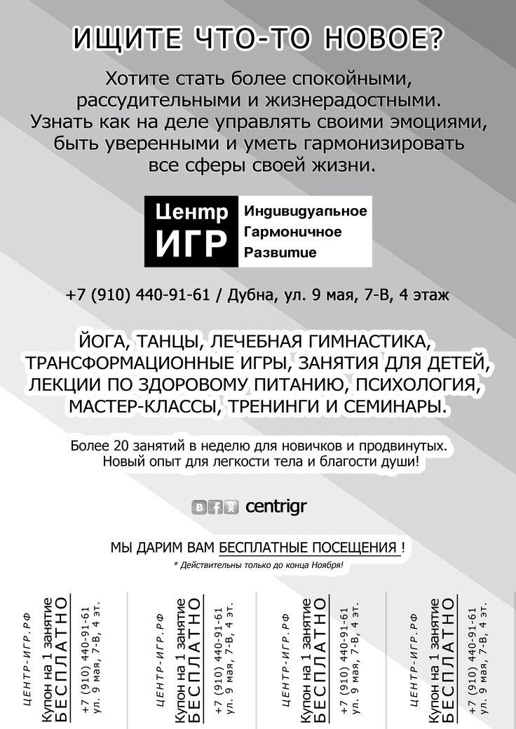 Дизайн макет для печатной продукции (афиши, флаера) «ОБЪЯВЛЕНИЕ ОБ ОТКРЫТИИ»  http://oldesign.ru/portfolio