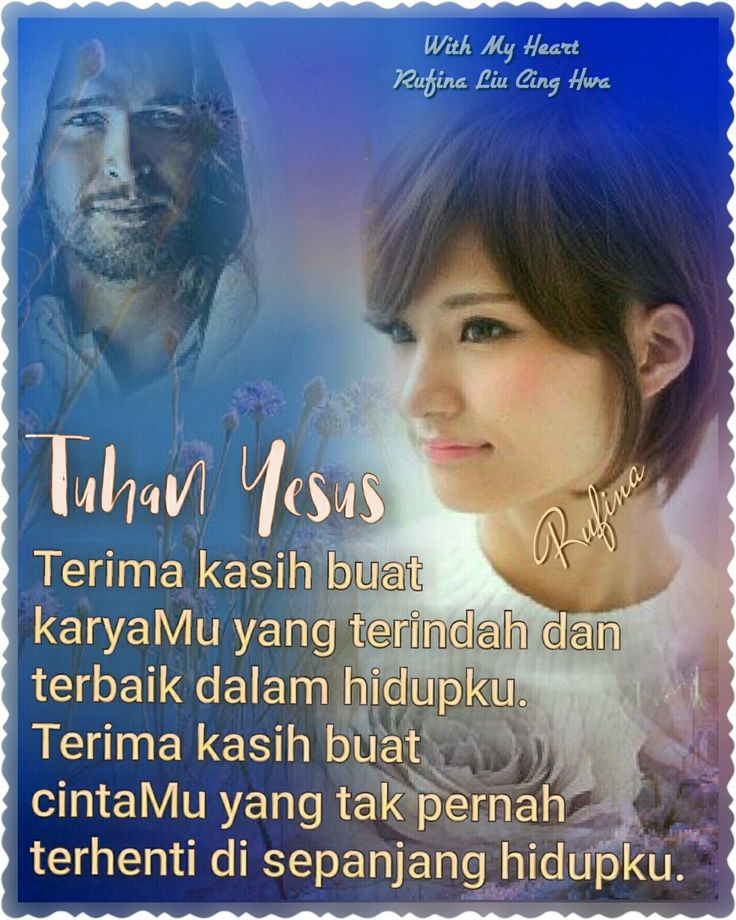 With My Heart ✨🌙... 🕇» •ღღ• Good Night •ღღ🕇• ~  Efesus 6:24 (TB)  Kasih karunia menyertai semua orang, yang mengasihi Tuhan kita Yesus Kristus dengan kasih yang tidak binasa.