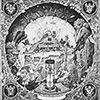 銅版画家 清原啓子の宇宙 | 過去の展覧会 | 八王子市夢美術館