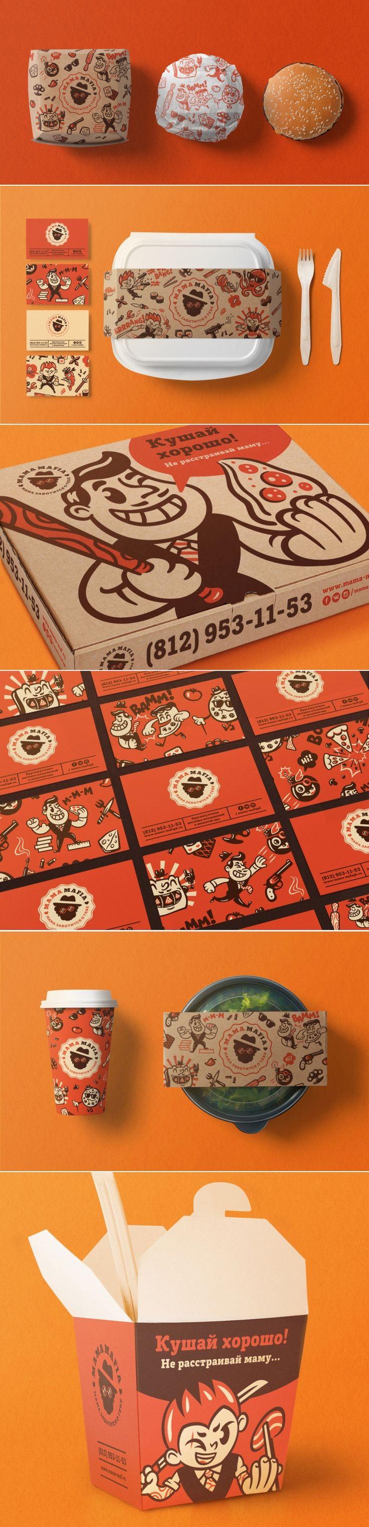 Mama Mafia — The Dieline | Packaging & Branding Design & Innovation News