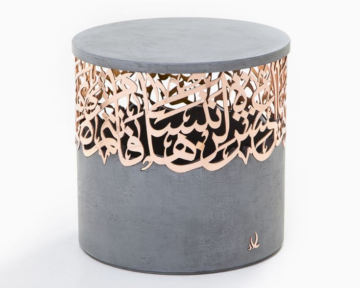 Beautiful metal & concrete #ArabicCalligraphy stools by Iyad Naja