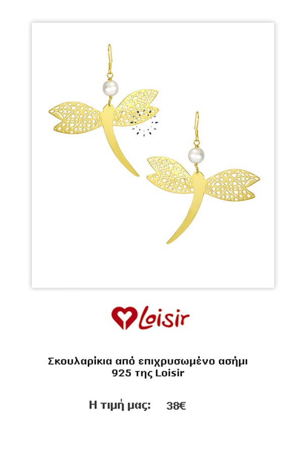 http://www.kosmima.gr/product_info.php?manufacturers_id=39_id=15967