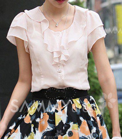 $7.35 Elegant Scoop Neck Ruffle Embellished Short Sleeve Women's Blouse