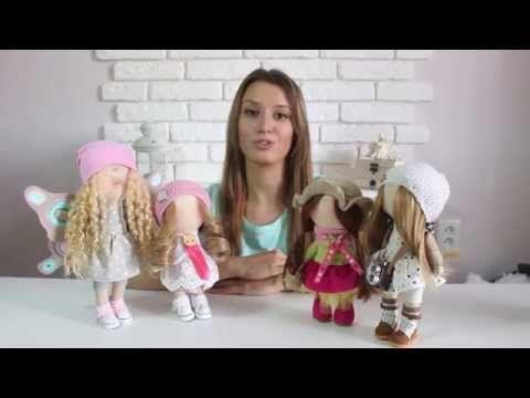 Мастер-класс по шитью интерьерной куклы (обзор) - YouTube