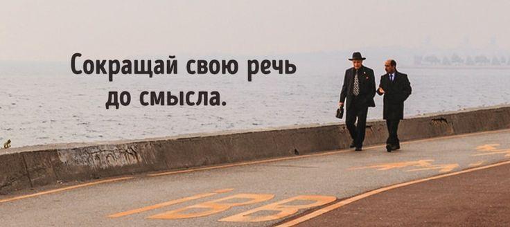 http://www.adme.ru/cards/7-mudryh-otkrytok-nedeli-1287815/
