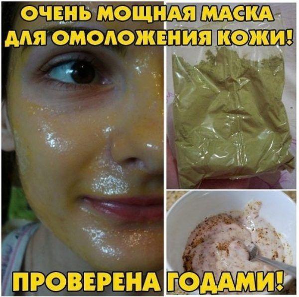 Очень мощная маска для омоложения кожи — Полезные советы домохозяйкам