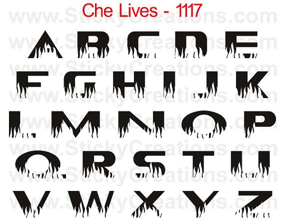 Custom Text Flame Font Customized Personalized Letters