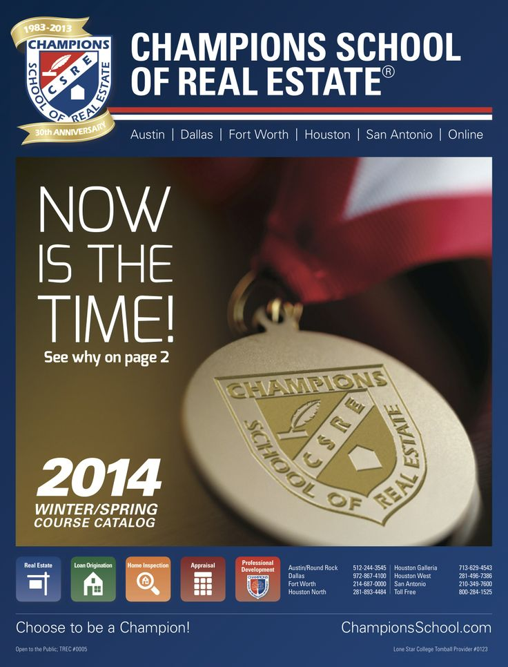 Become a Champion and you will be part of the #1 Real Estate School System in Texas - Download the Catalog today!
