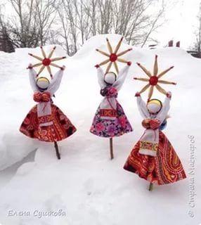 кукла масленица мк: 12 тыс изображений найдено в Яндекс.Картинках