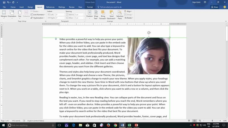 Word 2016 Tutorial | How to Use Guides and Gridlines