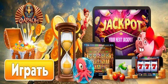 онлайн игровой играть автомат рулетка