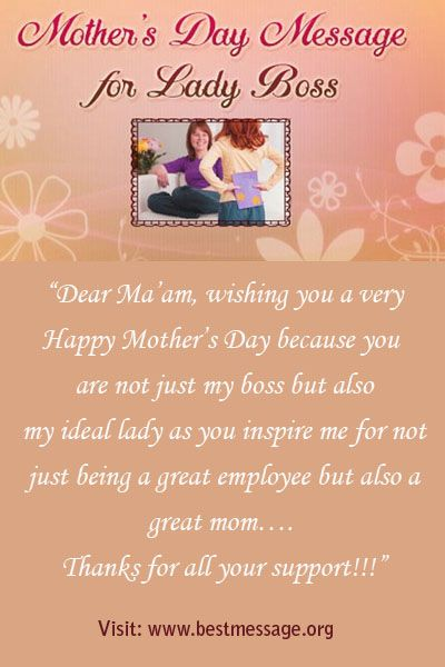 Mother's Day Message for Lady Boss