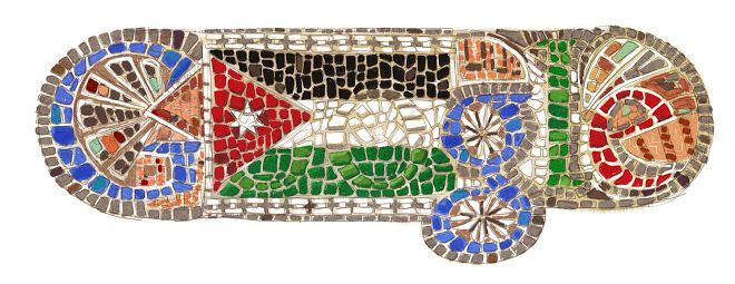 Jordan Independence Day 2011