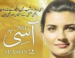Asi season 2 Episode 56 | Pakistani Drama Online