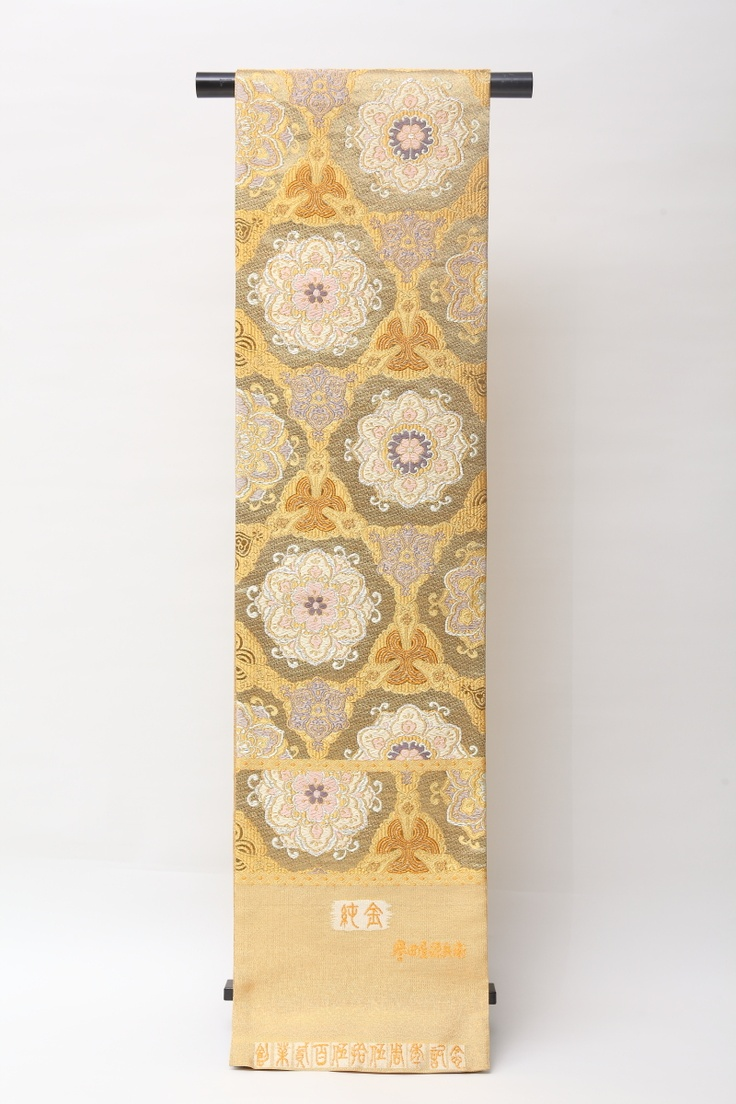 $4280 Luxurious Decofloers Pattern Gold Obi Sash.  Motif of Japanese ancient treasures woven with full of gold string.  In addition to the use of traditional Obi band on Kimono, it will be nice to be arranged for an interior and a table runner.  Made in Kyoto, Japan.  Silk 40%, Gold string 60%.