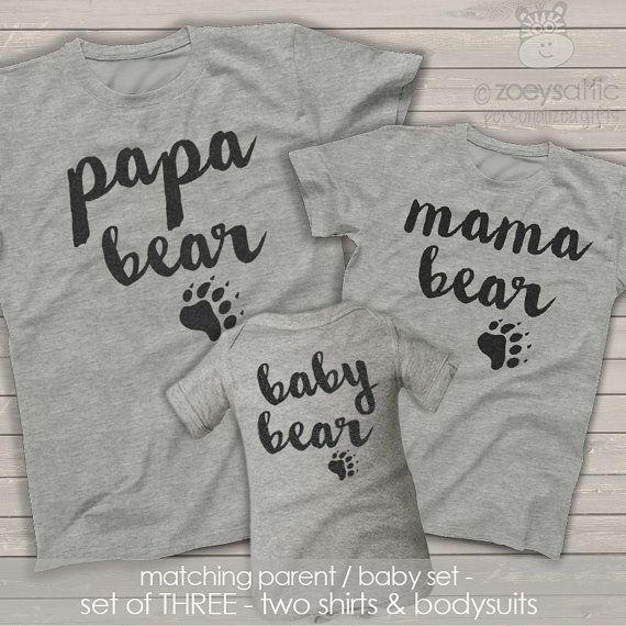 Papa mama baby bear matching THREE shirt gift set - perfect Mother's Day or Father's Day gifts