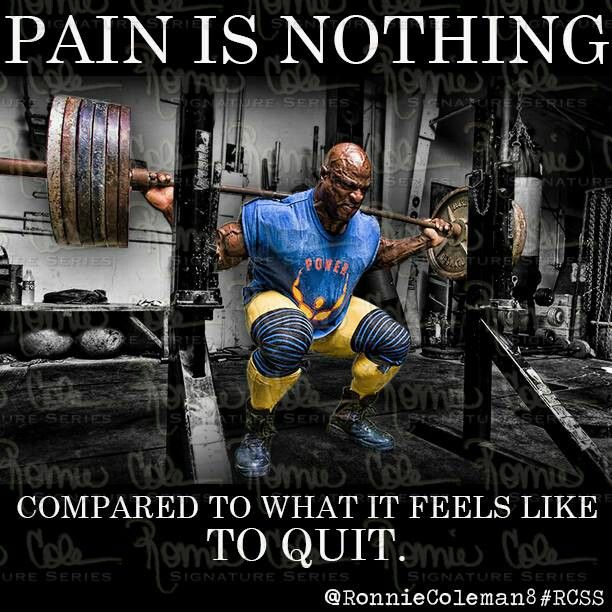 Nothings worse than quitting.