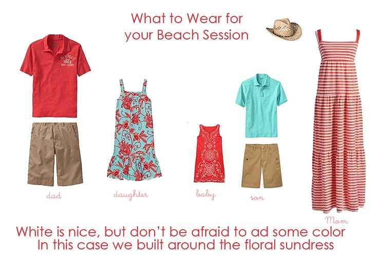 what to wear beach session - white is nice.. but don't be afraid to add a splash of color.  This grouping is built around the child's floral dress.